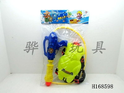H168598 - Backpack water gun