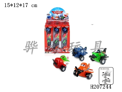 H207244 - The plane alloy back story Q version machine
