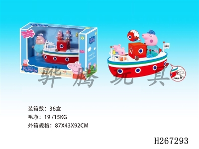 H267293 - Pig grandpa's ship (on chain can swim in the water) with the three little pigs