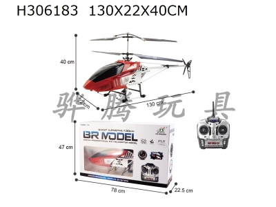 H306183 - Remote control helicopter plus 300,000 blind shot cameras