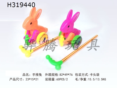 H319440 - Hand push rabbit