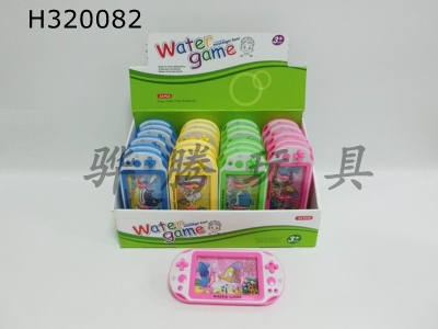 H320082 - Game Machine Water Machine (24pcs)