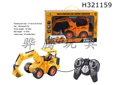 H321159 - Line Controlled Flash Engineering Vehicle (Excavator, 5 Pass Band, 7 Colored Light)