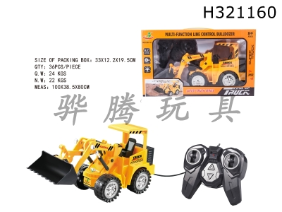 H321160 - Line-controlled Flash Engineering Vehicle (bulldozer, 5-pass band, 7-color lights)