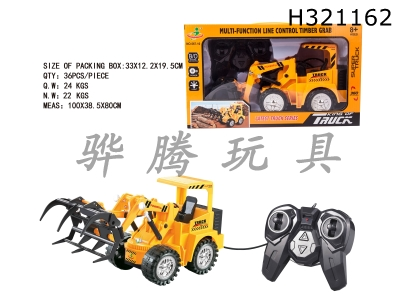 H321162 - Line Controlled Flash Engineering Vehicle (Wood Grabber, 5 Pass Band, 7 Colored Light)