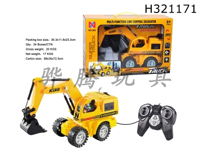 H321171 - Line Controlled Flash Engineering Vehicle (Excavator, 5 Pass Band, 7 Colored Light)