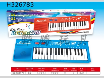 H326783 - 32-key music IC electronic organ (with melody, music function)