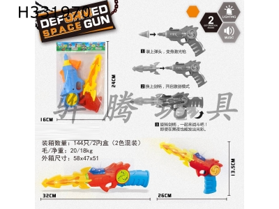 H331970 - Solid Lighting Music Transformer Gun/Sword (2-color mix)
