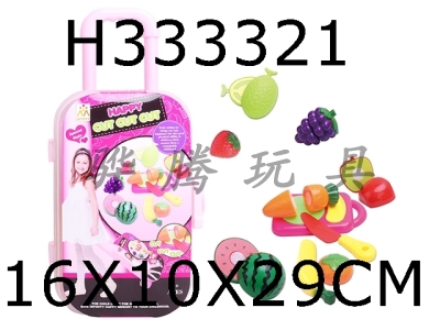 H333321 - Ten sets of small pink cutable fruits