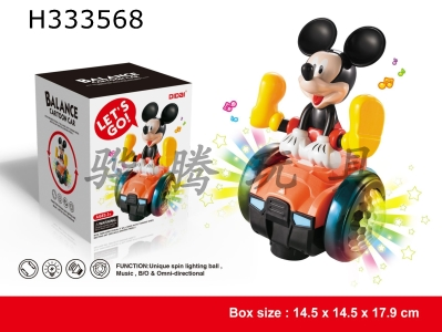H333568 - Electric Mickey