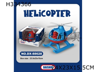 H334366 - Helicopter
