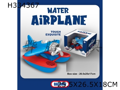 H334367 - Water plane
