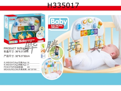 H335017 - Baby Fence Hanging Piano + Lighting Music