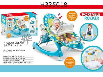 H335018 - Multifunctional baby rocking chair + music + vibration + baby fence Pendant