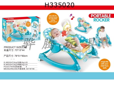 H335020 - Baby rocking chair + music + vibration