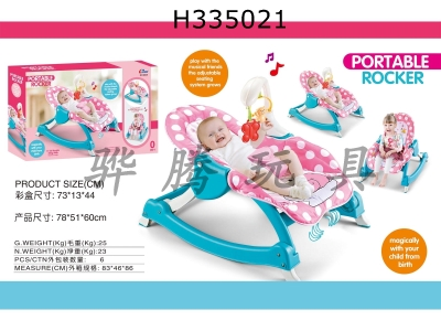 H335021 - Baby rocking chair + music + vibration