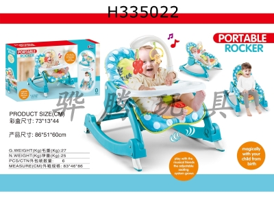 H335022 - Baby Rocking Chair + Music + Vibration + Plate