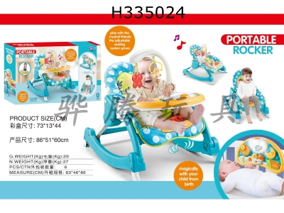 H335024 - Baby rocking chair + music + vibration + dinner plate + bedside lamp music piano