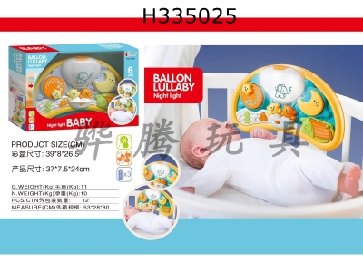 H335025 - Baby bedside lamp musical instrument