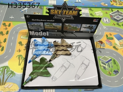 H335367 - Aircraft Model Inertia + Lighting + Simple Simulated Sound (Fighter 31 Camouflage 3-color Mixed Package) (6/box)