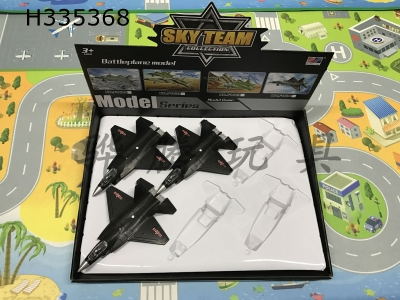 H335368 - Aircraft Model Inertia + Lighting + Simple Simulated Sound (Fighter 31 Black) (6 boxes)
