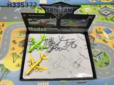 H335372 - Aircraft Model Inertia + Lighting + Simple Simulated Sound (Airbus A380) White-Green-Yellow 3-Color Mixing (6 boxes)