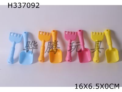H337092 - Beach Soft Rubber Tool