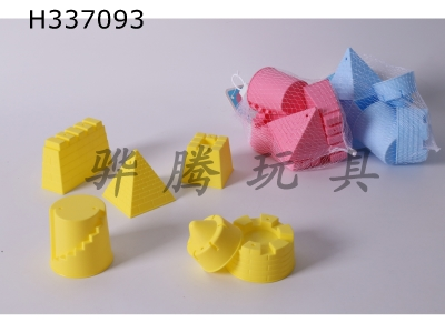 H337093 - Soft Rubber Sand Mould for Beach