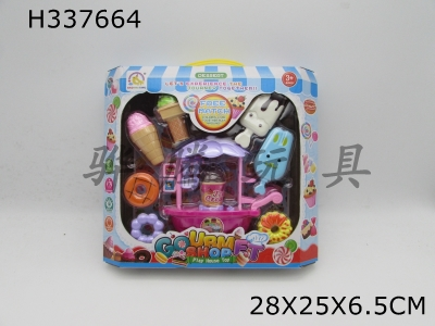 H337664 - Gourmet Ice Cream Set