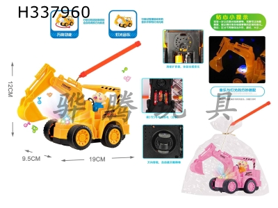 H337960 - Seaweed pig electric universal excavator portable lantern (music + dazzle star light)