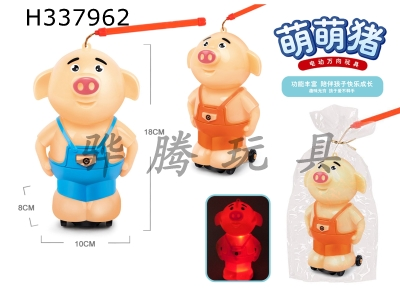H337962 - Electric universal sprouting pig portable lantern (music +2 lamp)