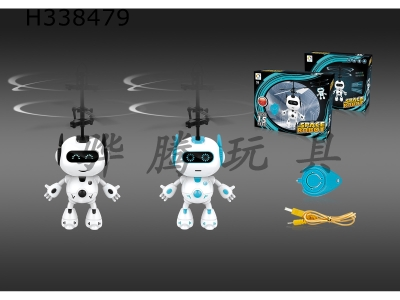 H338479 - Single-mode Infrared Induction Robot (Water Droplet Remote Control + USB Wire)