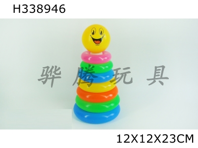 H338946 - 7-tier Smiling Face Circle