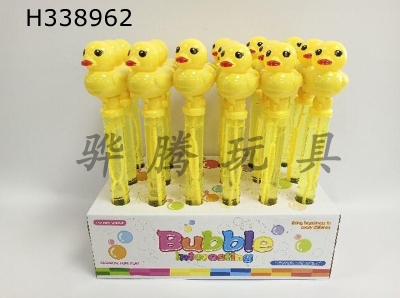 H338962 - Yellow Duck Whistle Bubble Bar (English Version)