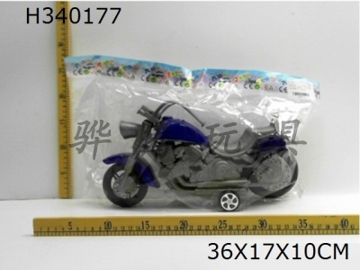 H340177 - Electroplating paint inertia motorcycles