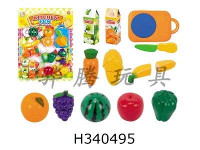 H340495 - Fruit and Vegetable Cuttage