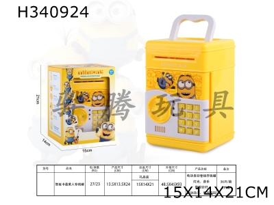 H340924 - Hand-held automatic door-opening cash-saving machine for yellow people