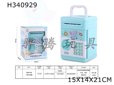 H340929 - Elephant cash machine with automatic door opening (blue)