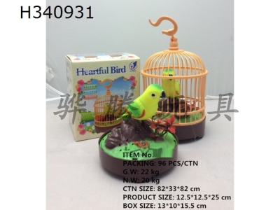 H340931 - Voice-Controlled Bird Cage/Two Birds