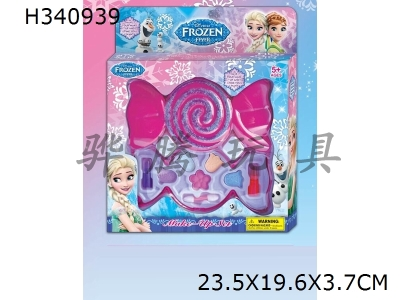 H340939 - Ice Snow Princess 2 Series Candy One Layer Cosmetic Box