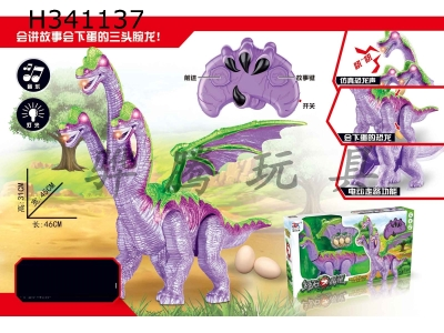H341137 - Telecontrol Dinosaur-Greenstone Crystal Dragon