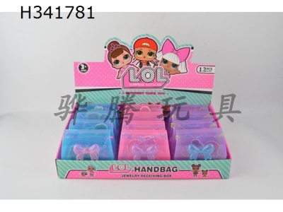 H341781 - Surprise doll with comb cap curler hair clip glasses