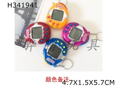 H341941 - Solid Egg Electronic Pet Machine (168 Kinds)