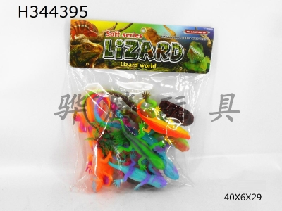 H344395 - BB sentinel lizard 8 (two mixed)