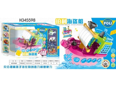 H345598 - Poli pirate ship