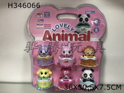 H346066 - Cartoon animal cup spinning winder