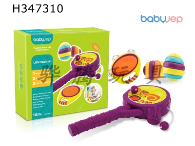 H347310 - Baby musical instrument combination (rattle, bell, 2 * egg sand hammer)
