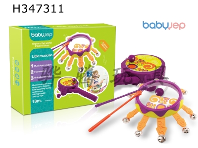 H347311 - Baby musical instrument combination (hand drum, rattle)