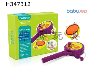 H347312 - Baby musical instrument combination (ring, rattle)