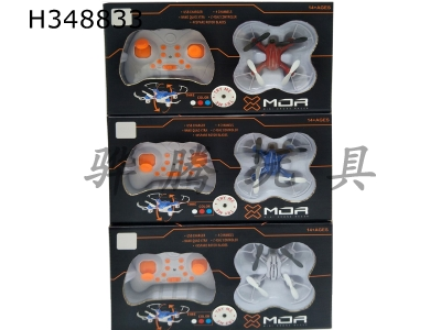 H348833 - Infrared remote control four axis